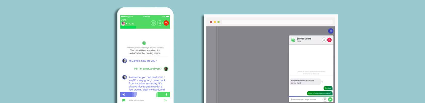 roger voice screenshots